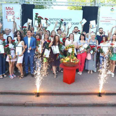 Конкурс соціальних ініціатив «Ми – це місто» 2019