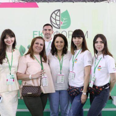 Специалізований міжнародний екологічний форум «Еко Форум»
