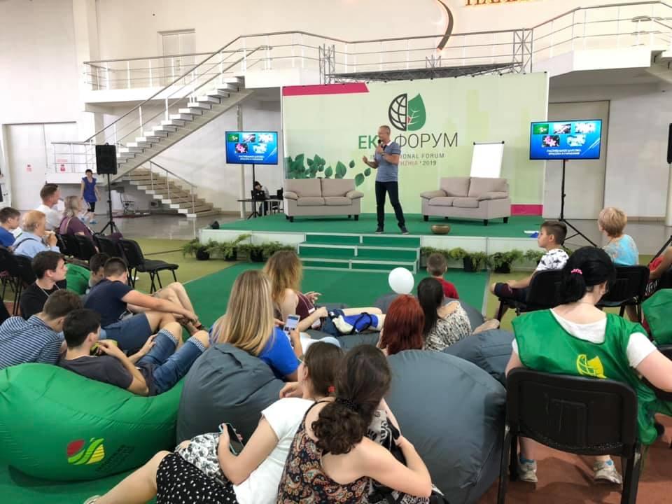 Екологія і люди: чим дивували запорожців на Еко Форумі-2019
