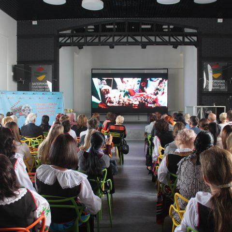 Кінофестиваль національно-культурних товариств 2020