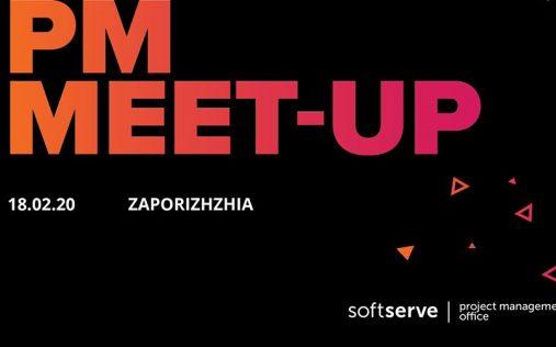 PM Meet-Up у Запоріжжі від IT-компанії SoftServe