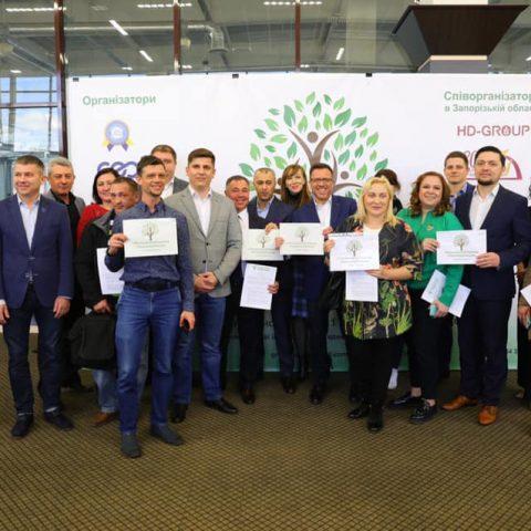 Запоріжжя приєдналося до Всеукраїнського проєкту «Озелення України»
