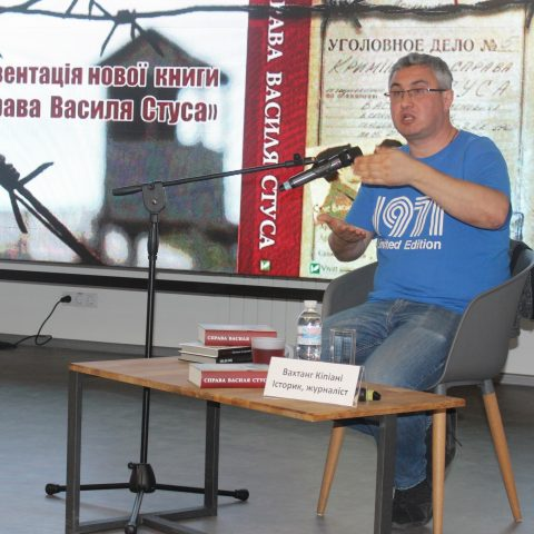 Вахтанг Кіпіані презентував у Запоріжжі свою нову книгу «Справа Василя Стуса»