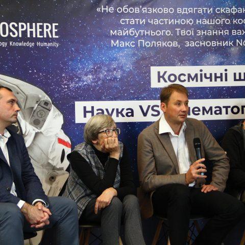 Подія космічного масштабу: запоріжці дізналися правду про науково-фантастичні фільми