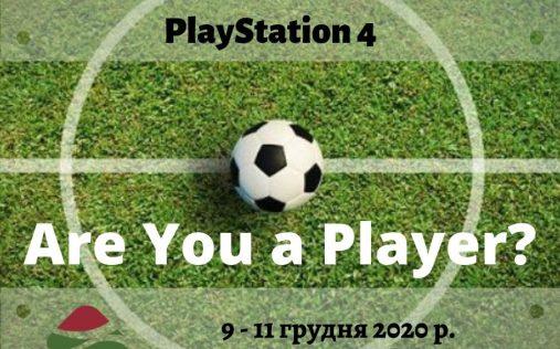 Кібер-турнір із FIFA'20 на PlayStation 4