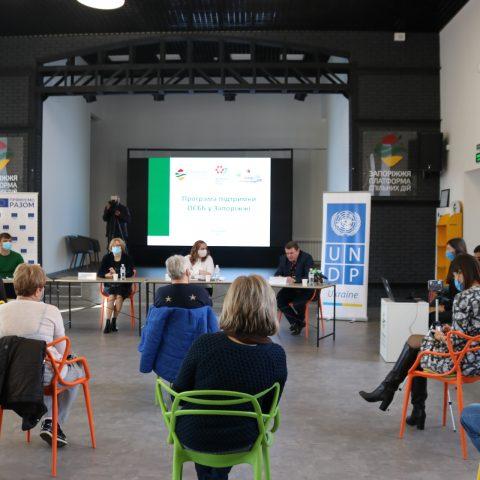 В Запоріжжі стартує «Практична школа ОСББ»