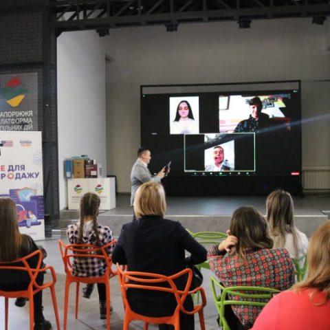 «Я не для продажу». У Запоріжжі нагородили переможців конкурсу соціального відео