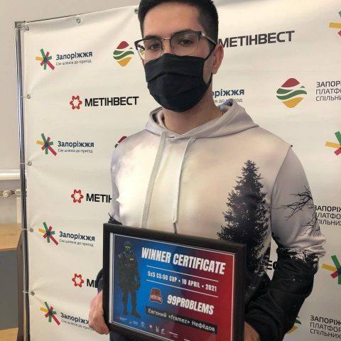 Чемпіонат із Counter-Strike: запоріжці стали переможцями