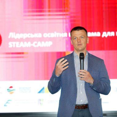 Лідерська освітня програма для вчителів STEAM-Camp