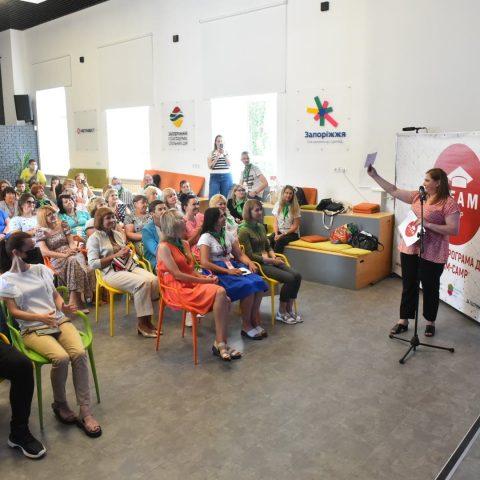 В Запоріжжі підвели підсумки проекту STEAM-CAMP та відкрили виставку «Наука – це вона»
