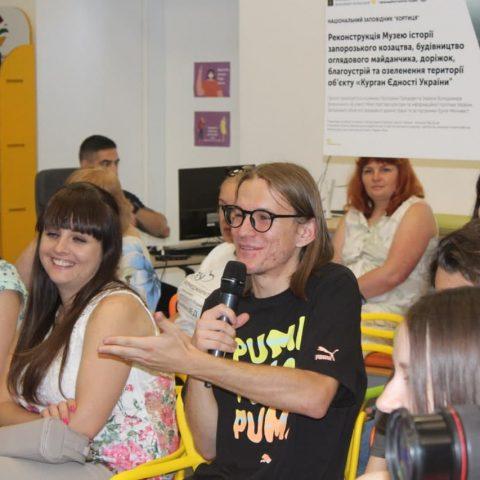 Конкурс соціальних ідей «Хортиця – втілення мрій»: прийом заявок завершено