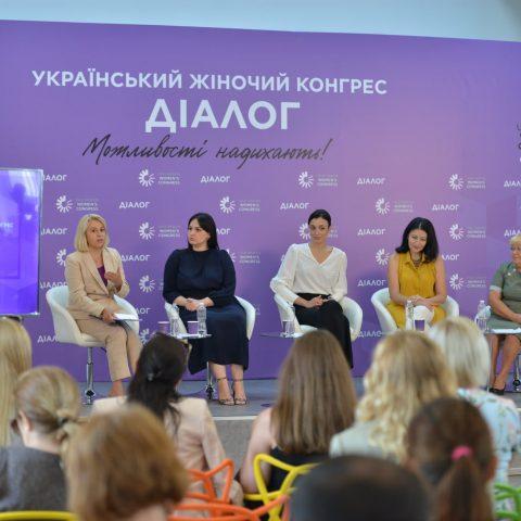 У Хабі Платформа відбувся діалог про економічну участь жінок з вразливих груп