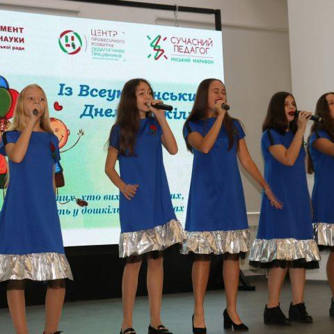 20 – 24 вересня: Всеукраїнський тиждень Дошкілля